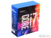 Процессор Intel Socket-1151 Core i7 7700K Box